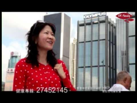 六寶雲芝、靈芝 Lu Bao Ling Chi、Van Chi