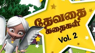 Fairy Tales Collection Stories in Tamil | 3D Fairy Stories in Tamil for Kids | Moral Stories