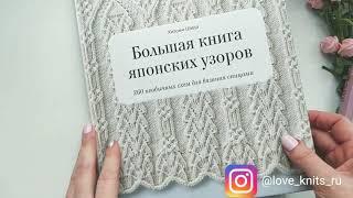 книги по вязанию купить цены интернет магазинов в украине продажа
