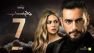 مسلسل فوق السحاب الحلقة السابعة - بطولة هانى سلامة   Foak Al Sa7ab Episode 7