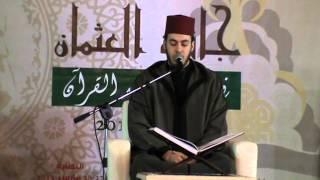 تلاوة القارئ خالد رياض من نهائي جائزة العثمان