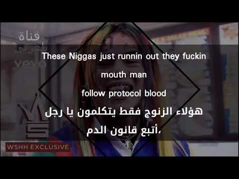 6ix9ine - billy lyrics