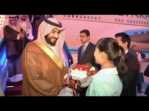 Saudi Arabian Deputy Crown Prince Arrives in Hangzhou for G20 Summit