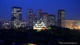 OBP 大阪ビジネスパーク&大阪城の夜景 Osaka Business Park & Castle Night Japan