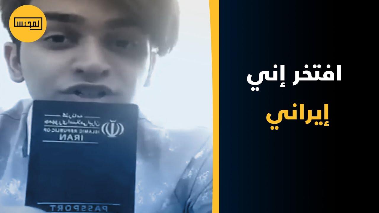 شهاب يروي اللحظات الاخيرة له قبل إبعاده عن الكويت