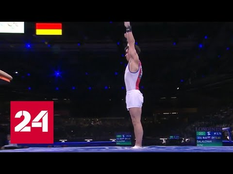 Гимнаст Никита Нагорный - чемпион мира в опорном прыжке - Россия 24