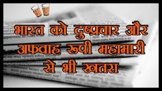 Chai Par Sameeksha I Modi से क्या वाकई चूक हुई । देखें सरकार पर लग रहे आरोपों का जवाब