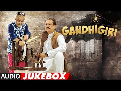 GANDHIGIRI Full Movie Songs | Audio Jukebox | T-Series