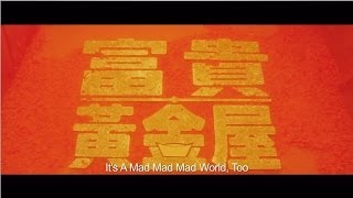 《富貴黃金屋》Its Mad Mad Mad World,Too Trailer (1992)