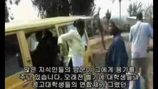 N'Kumu Saemaul Undong In Congo 3 은쿠무의 새마을운동