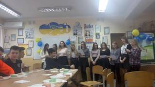 Вітання хлопців зі святом Захисника Вітчизни від дівчат 10-А класу
