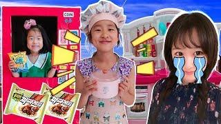 주방놀이 장난감으로 짜장면 가게놀이 해요 박스 자판기 만들기 놀이