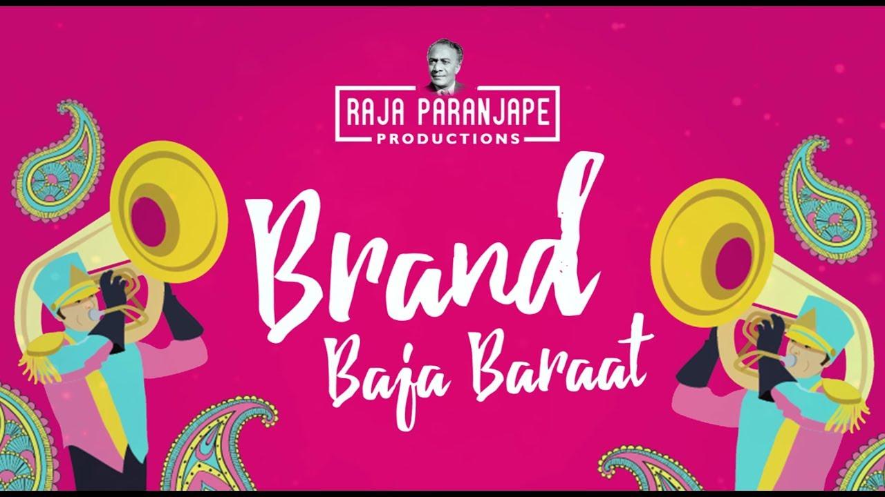 Brand Baja Baraat - 14 June 2017