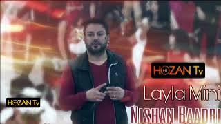 Nishan Baadri Layla Mini New 2018 نيشان باعدري ليلا مني جديد 1