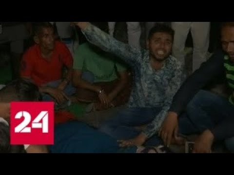 В Индии поезд раздавил 50 человек