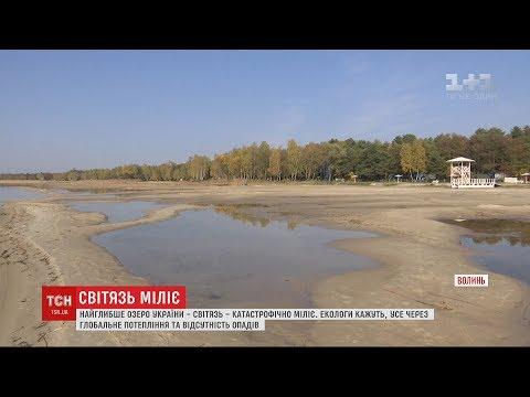 Найглибше озеро України