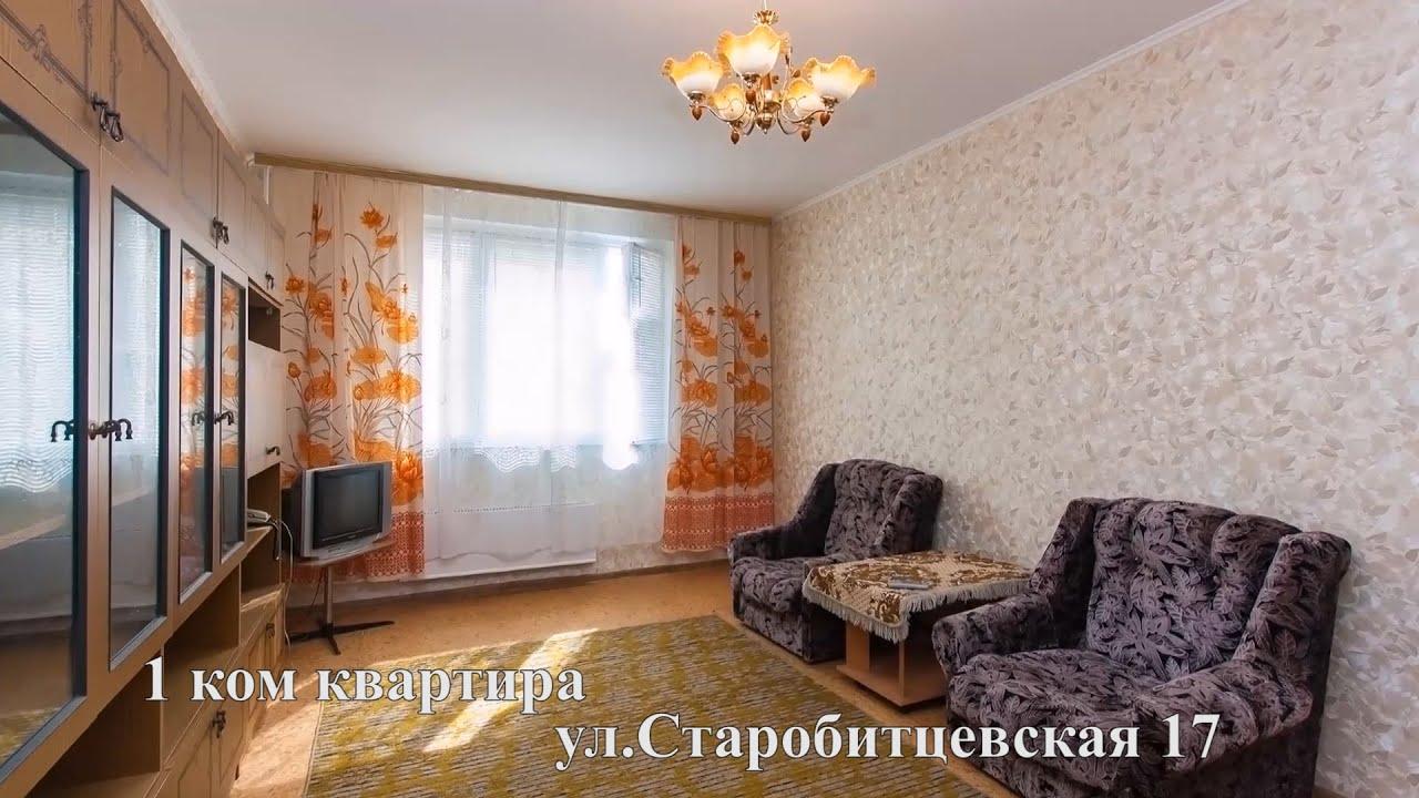 Хотите недорого купить квартиру в домодедово?. ➤ ищите ее на квадруме — в самом удобном каталоге недвижимости ✓ с фото, адресами и.