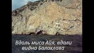 Южное побережье Крыма Море(, 2014-01-27T20:38:06.000Z)