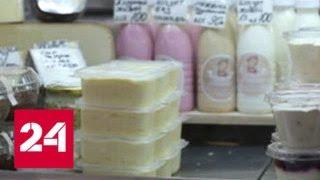 Смотреть видео Молочная кухня. Специальный репортаж Юлии Макаровой - Россия 24 онлайн