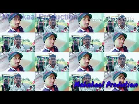 Ek Tuhi Dhanwan Re Gori New Ringtone 2018 HD by Mahakaal Production