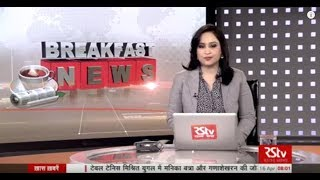 English News Bulletin – Apr 16, 2018 (8 am)