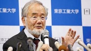 Bu Yılın Ilk Nobel ödülü Japon Bilim Adamı Yoshinori Ohsumi'nin Oldu