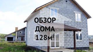 видео Строительство деревянных домов в Екатеринбурге