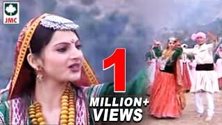 Lal Chidiye || Himachali Folk Song || Sunil Rana || JMC