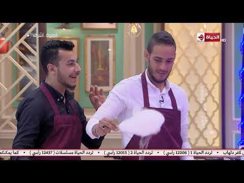 قهوة أشرف - تعرف على أحمد و علي  و مشروع غزل البنات
