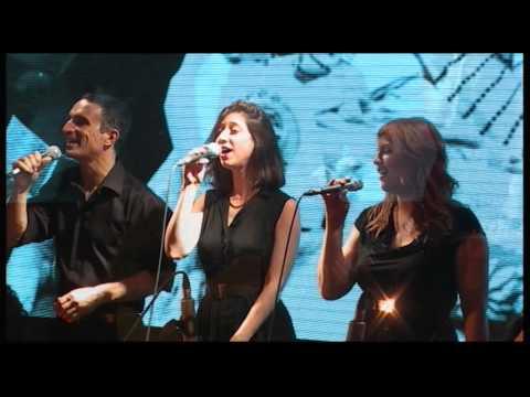 עוד יום יבוא - סגיב כהן עם איריס ועופר פורטוגלי ומקהלת הגוספל