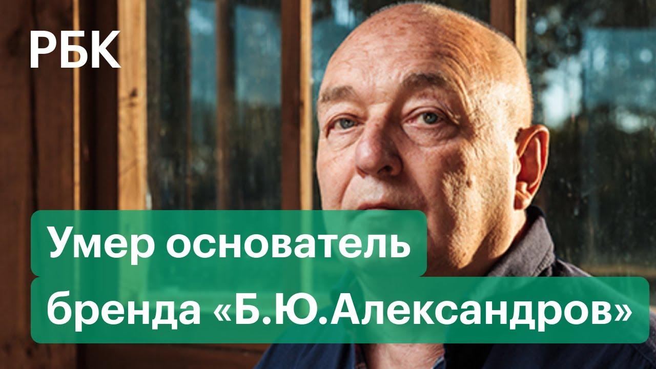 Интервью Протасевича реакция Европы России Белоруссии и США