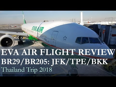 Flight Review EVA Air Economy Class - JFK✈️TPE✈️BKK (Day 0) (Corrected)