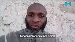 Послание Хабибу Нурмагомедову с севера Сирии.