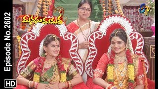 vuclip Manasu Mamata | 23rd  May 2019 | Full Episode No 2602 | ETV Telugu