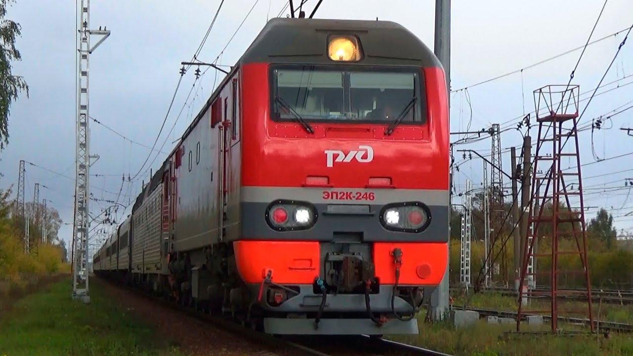 Электровозы ЭП2К-246 + ЧС7-210 с фирменным поездом №37