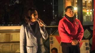 12月2日、参議院議員の三原じゅん子さんが川口駅東口デッキ上での新藤義...