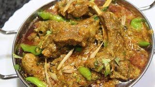 Mutton Karahi | Eid-Ul-Adha Special Mutton Recipes By Yasmin Huma Khan