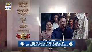 Hania Episode 15 | Teaser | ARY Digital Drama