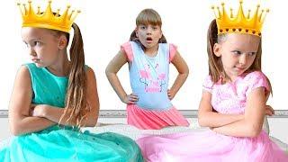 Лиза и Ника спорят кто из них принцесса