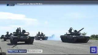 На параде Победы в Ставрополе покажут новейшие образцы военной техники