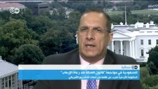 قانون ملاحقة رعاة الإرهاب.. هل تنجح الرياض في وقف القانون؟