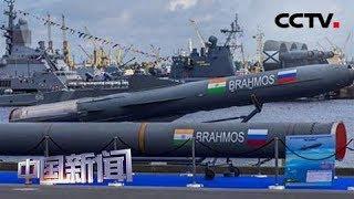 [中国新闻] 第九届国际海事防务展闭幕 俄新航母设计浮现三大方案 | CCTV中文国际