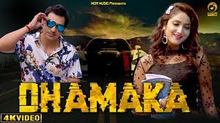 Dhamaka Raju Punjabi Ruchika Jangid Free MP3 Song Download 320 Kbps