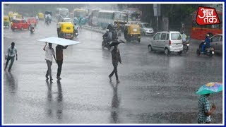 Heavy Rains Lash Karnataka; Several Areas Flooded | Subah Subah