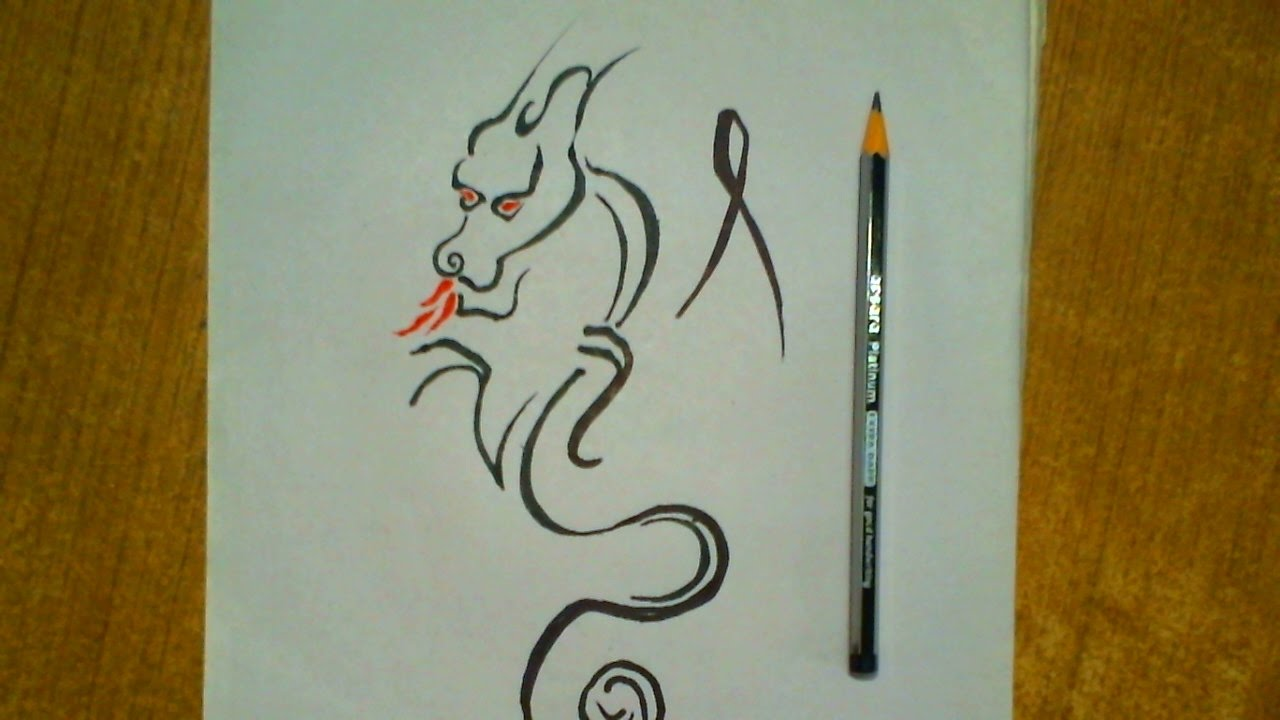 Draw A Dragon  How To Draw A Dragon Step By Step  3d Art Drawing #3
