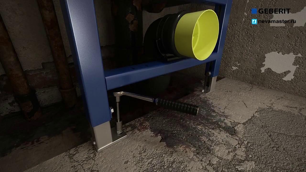 Установка инсталляции Grohe 38929000 для подвесных унитазов - YouTube