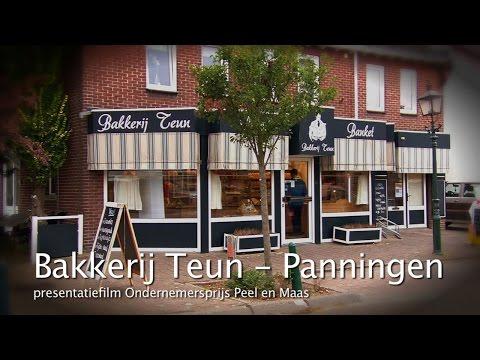 Bakkerij Teun Panningen (presentatiefilm Ondernemersprijs Peel en Maas 2016)