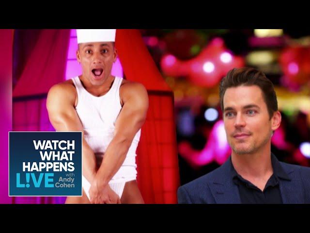Does It Give You A Boner, Matt Bomer? | WWHL