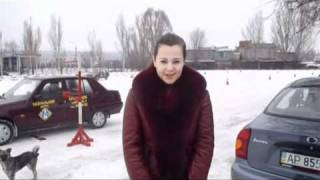 Автокурсы ЗГОУКК Запорожье - Занятия на автодроме