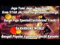 Jago Tumi Jago |New Version Karaoke -9126866203